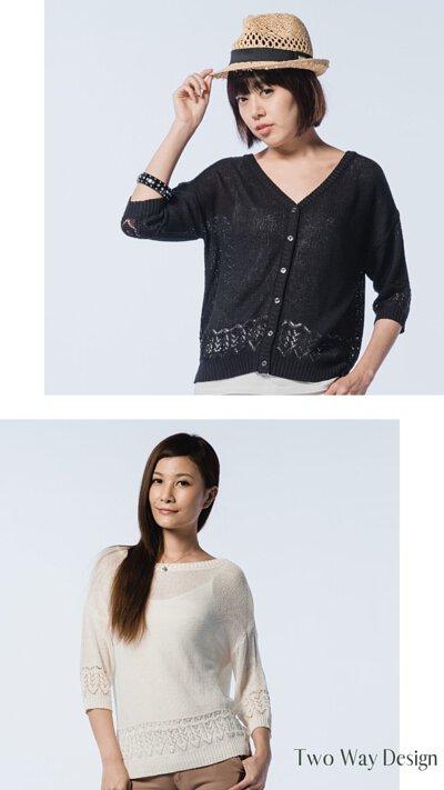 台灣製V領針織外套七分袖設計