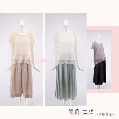 寬版蕾絲織紋罩衫式針織上衣