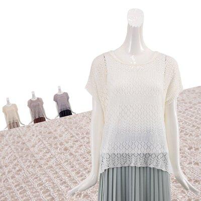 針織罩衫搭配百褶裙