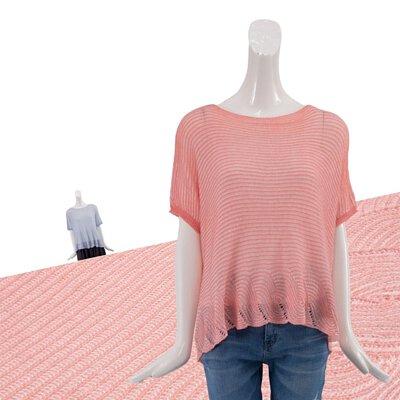 花瓣織紋寬版設計的針織罩衫