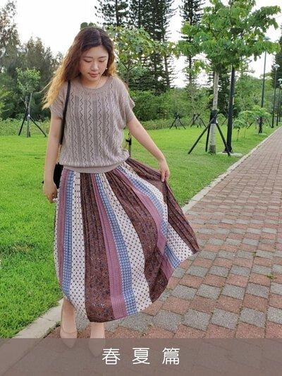 MIT針織衫春夏日常穿搭分享