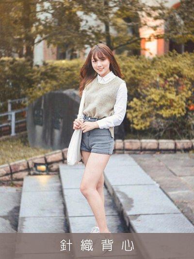 針織背心穿搭目錄 | O-LIWAY 台灣製品