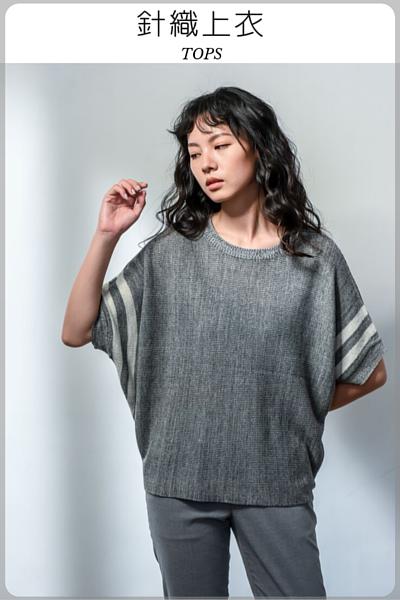台灣製針織衫&針織上衣目錄