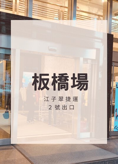 O-LIWAY 台灣製針織衫 板橋江子翠展售會