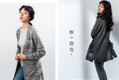 針織外套-女