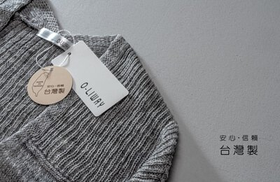 O-LIWAY台灣製女裝品牌故事