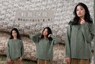 輕盈保暖的圓領毛衣-女