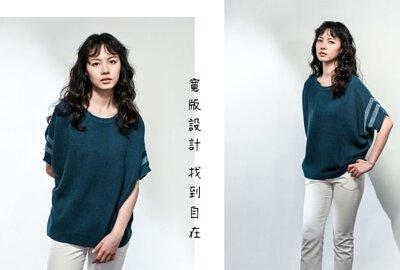 藍綠色-MIT女裝寬鬆版型針織上衣-oversize design