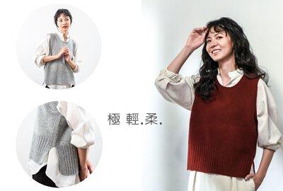 圓領短版針織背心-女