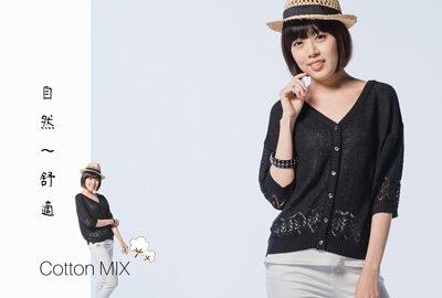 混棉系列台灣製針織衫目錄