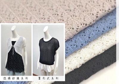 MIT台灣製針織衫目錄