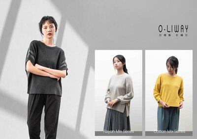 台灣製(MIT)針織衫女裝目錄