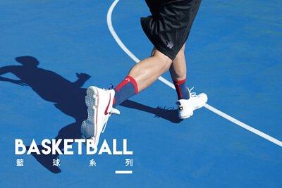 黑狗運動襪,oh9,籃球系列