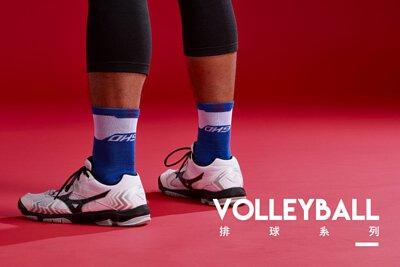 黑狗運動襪,oh9,排球系列,排球襪