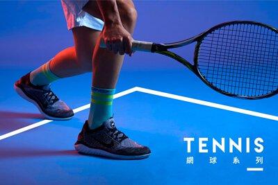 網球襪,網球運動襪,運動襪,黑狗運動襪,oh9