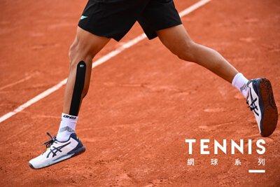 OH9黑狗運動裝備-網球系列