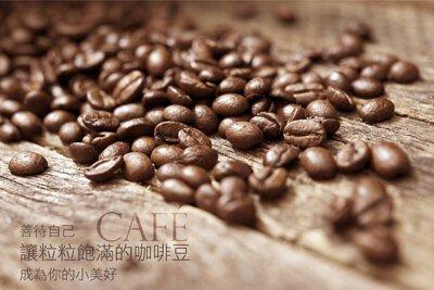 阿拉比卡咖啡豆,人工挑豆,中深烘焙咖啡豆|咖啡禮盒
