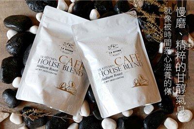 阿拉比卡咖啡豆,慢磨精粹的甘醇氣息|咖啡禮盒