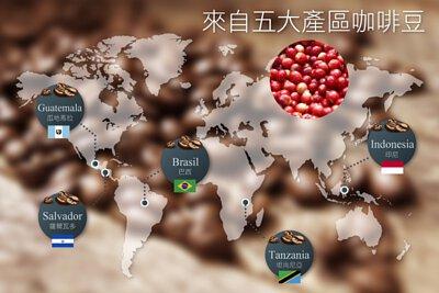 精選五大產區|阿拉比卡咖啡豆|咖啡禮盒
