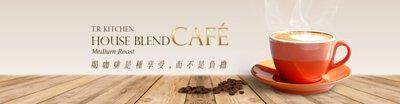 中深烘焙咖啡豆|阿拉比卡咖啡豆|咖啡禮盒