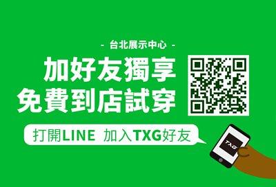 TXG醫療漸進式壓力襪 加入LINE好友,享免費試穿