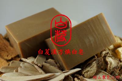 bletilla-striata-chinese-herbs-brightening-soap-2