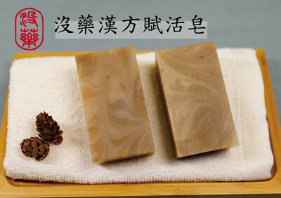 myrrh-chinese-herbs-skin-revitalizing-soap (1)
