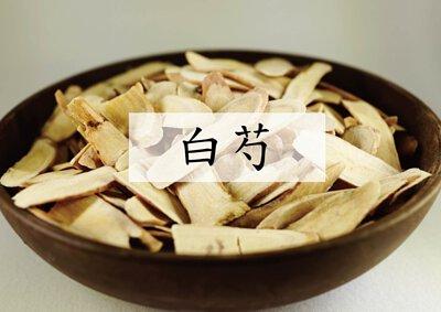 White Peony Root (白芍)