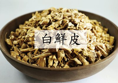 Densefruit Pittany Root-bark (白鮮皮)