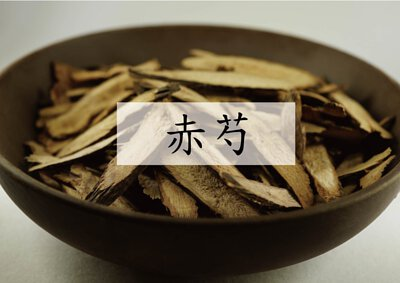 Red Peony Root (赤芍)