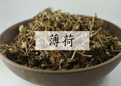Mint (薄荷)