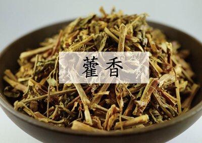 Cablin Potchouli Herb (藿香)