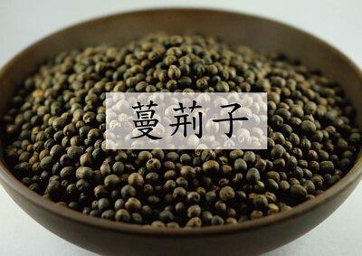Vitex Trifolia  (蔓荊子)
