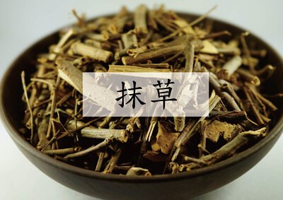 Leguminosae (抹草)