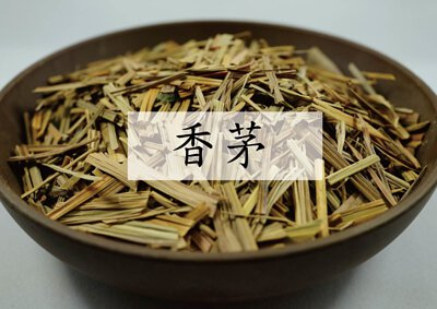 Lemongrass (香茅)
