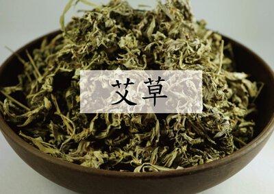 Artemisias (艾草)