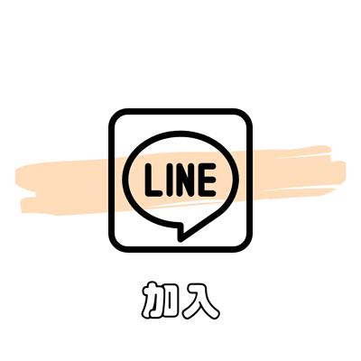 LINE@的官網連結