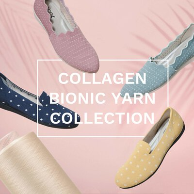 collagen-bionic-yarn-collection