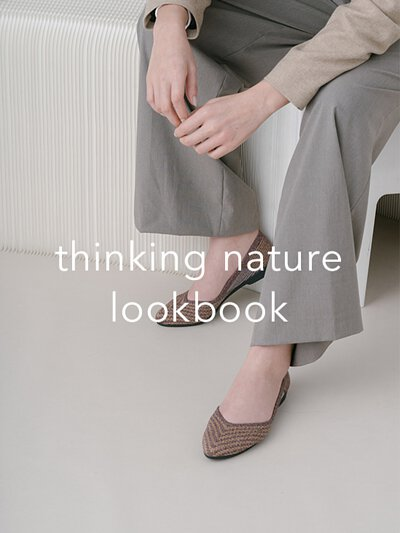thinking nature- lookbook