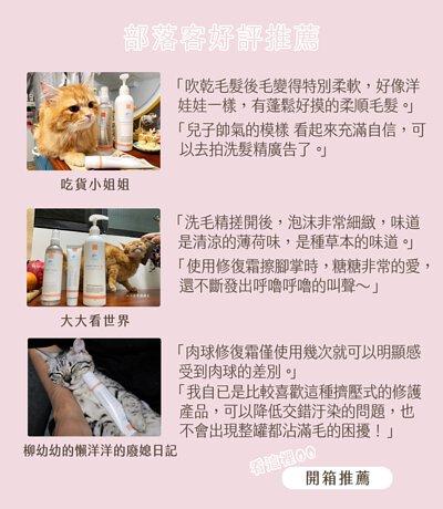 PetO'cera Cat 09