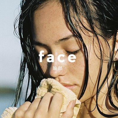 臉部天然保養