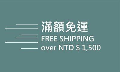 dressiko-free-shipping-1500