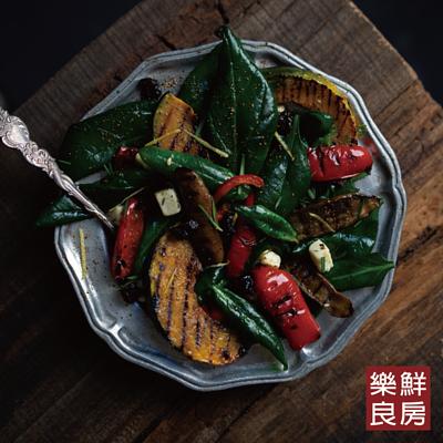 樂鮮良房-烤南瓜嫩菠菜溫沙拉