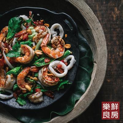 樂鮮良房-泰式海鮮生菜沙拉