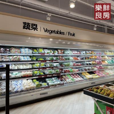 樂鮮良房擴點通知大潤發-鮮食集IKEA內湖店、中和店