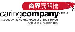 logo award caring  company