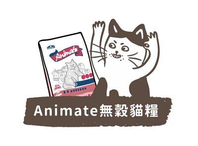 Animate無穀貓糧商品分類按鈕