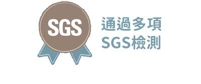 倍力產品通過多項SGS檢測