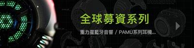 Easyfuture,藍牙耳機,藍芽耳機,藍芽喇叭,耳機,QCY,1MORE,QCY台灣,QCY藍牙耳機,QCY藍芽耳機,QCY總代理,1MORE藍牙耳機,高CP藍牙耳機