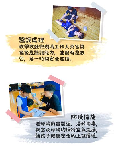 台中兒童籃球團體班,維度運動,籃球週末班,假日籃球課,室內籃球班,室內籃球課,兒童籃球週末營,台中籃球課,台中籃球營,台中兒童籃球班,台中兒童籃球營,週末籃球營,維度運動籃球營